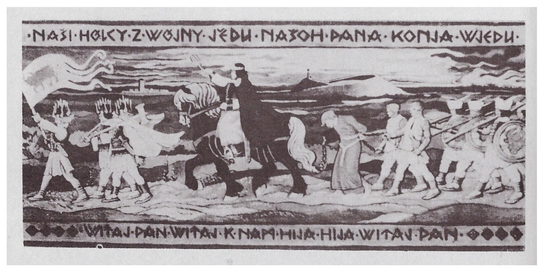 Srednjovekovna freska sa delom narodne pesme