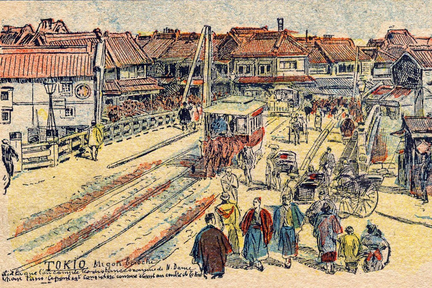 Razglednica iz Tokija oko 1900. godine