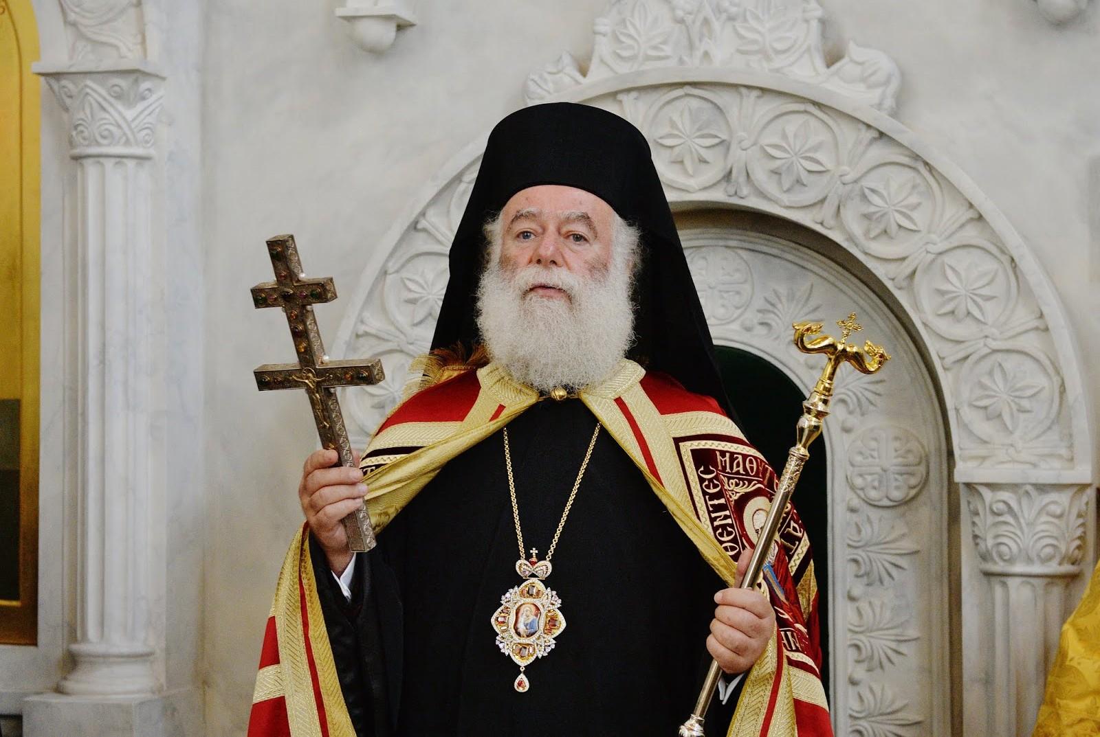 Патријарх александријски Теодор II