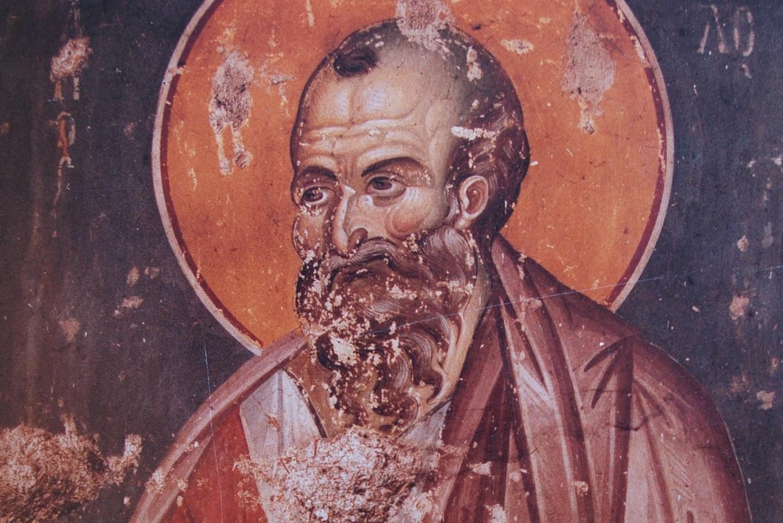 Фреска светог апостола Павла