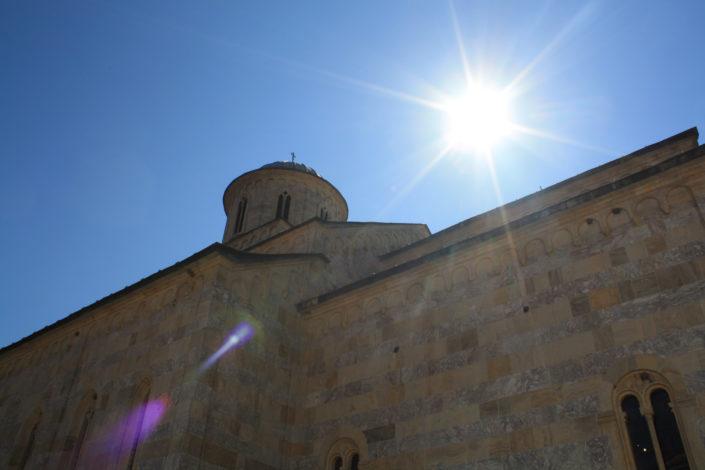 Srbija formira specijalni tim za zaštitu svetinja