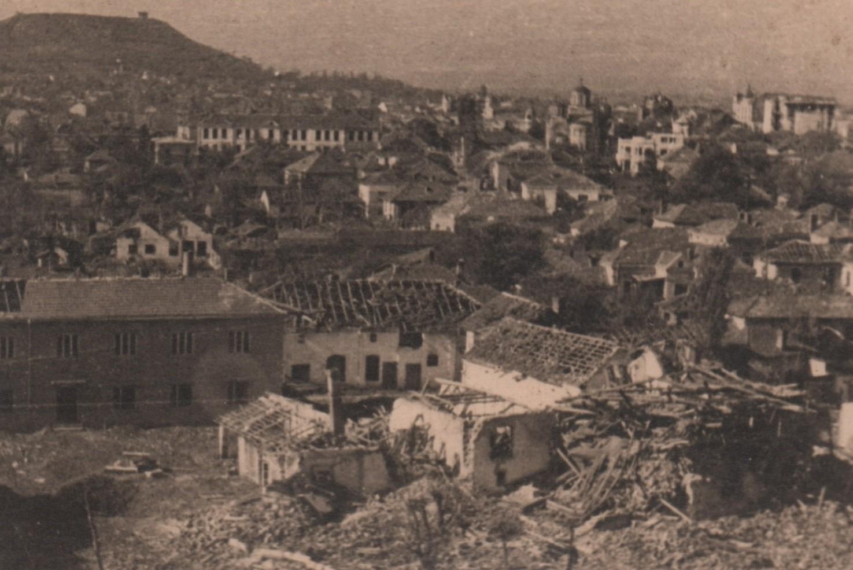 Leskovac nakon bombardovanja 1944.