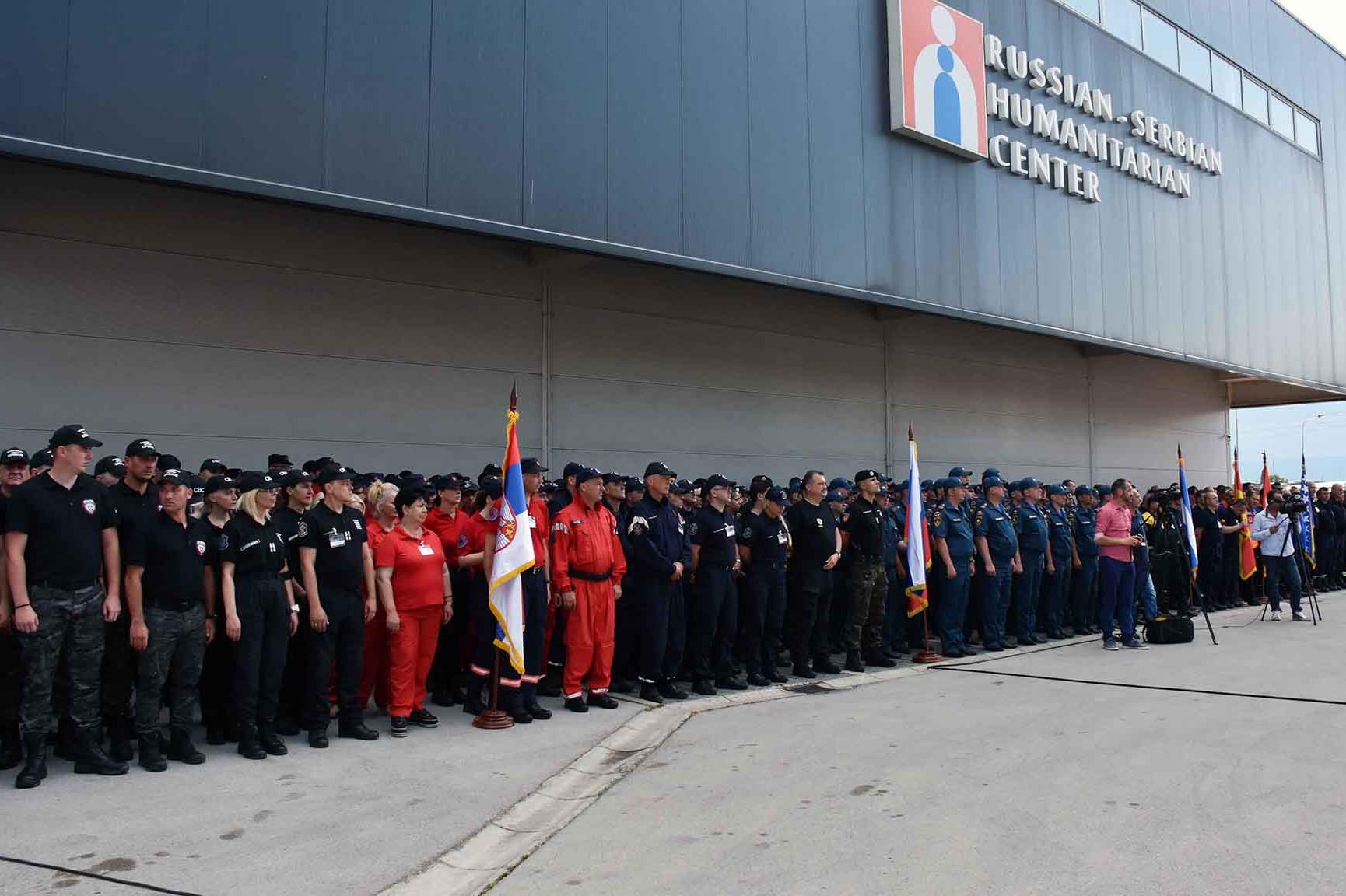 """Ceremonija otvaranja Međunarodne vežbe """"Srbija 2019"""" u Srpsko-ruskom humanitranom centru u Nišu, 25. jun 2019. (Foto: mup.gov.rs)"""