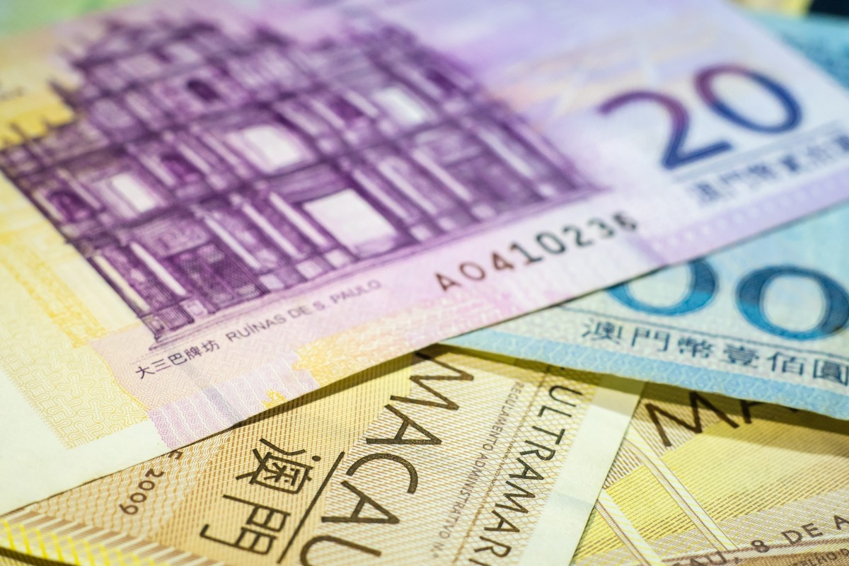 Pataka, zvanična valuta specijalne administrativne oblasti NR Kine (Foto: Shutterstock)