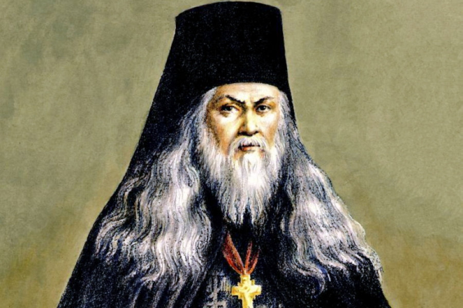 Jeroshimonah Leonid Optinski (Foto: acathist.ru)