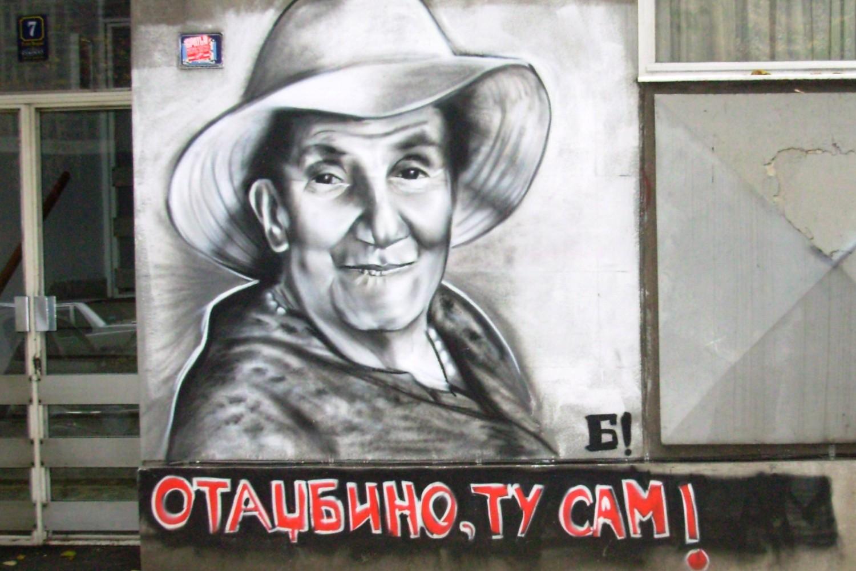 Mural Desanke Maksimović u istoimenoj ulici u Beogradu (Foto: Goldfinger/Wikimedia)