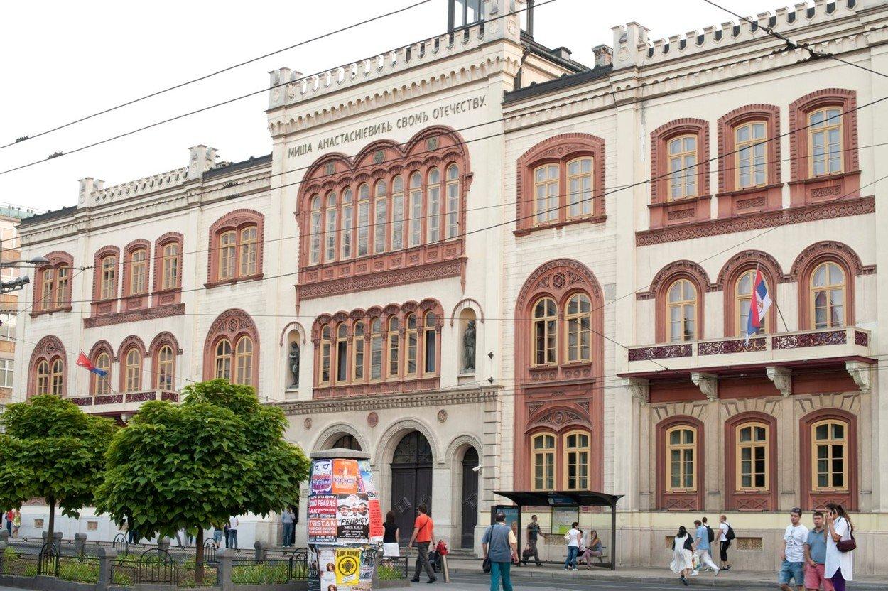 Zgrada Univerziteta u Beogradu (Foto: Profimedia/Alamy)