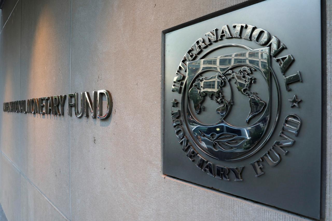 Logo Međunarodnog monetarnog fonda (MMF) na sedištu zgrade u Vašingtonu (Foto: Reuters/Yuri Gripas)