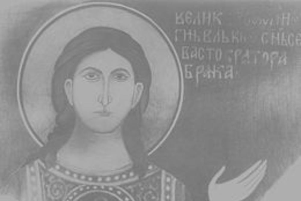 Jedini sačuvan portret Vuka Brankovića, sa freske u ohridskoj crkvi Bogorodice Perivlepte (Foto: Wikimedia/Mladifilozof)