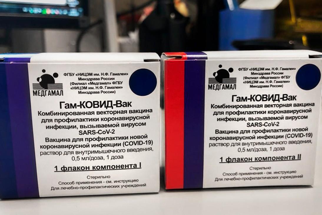 Ruske vakcine protiv koronavirusa u originalnom pakovanju (Foto: Minzdrav RF)