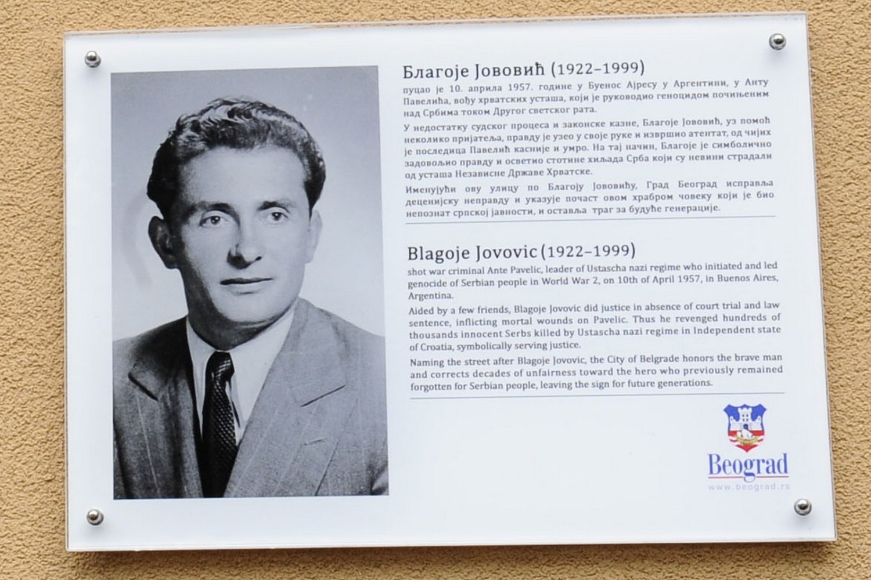 Спомен-плоча Благоју Јововићу на почетку улице у Земуну која носи његово име (Фото: beograd.rs)