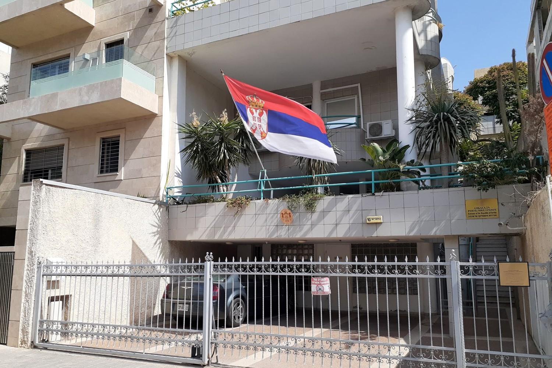 Амбасада Републике Србије у Тел Авиву (Фото: telaviv.mfa.gov.rs)