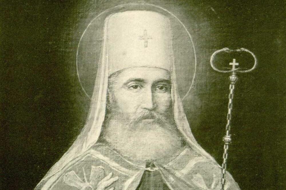 """Andra Gavrilović, """"Petar Prvi Petrović Njegoš"""", 1901. (Foto: Wikimedia/VVVladimir)"""