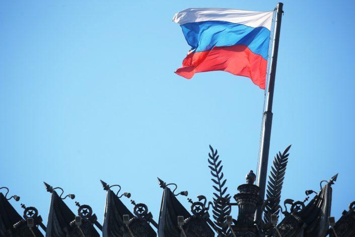 Da li je Rusija pod opsadom?
