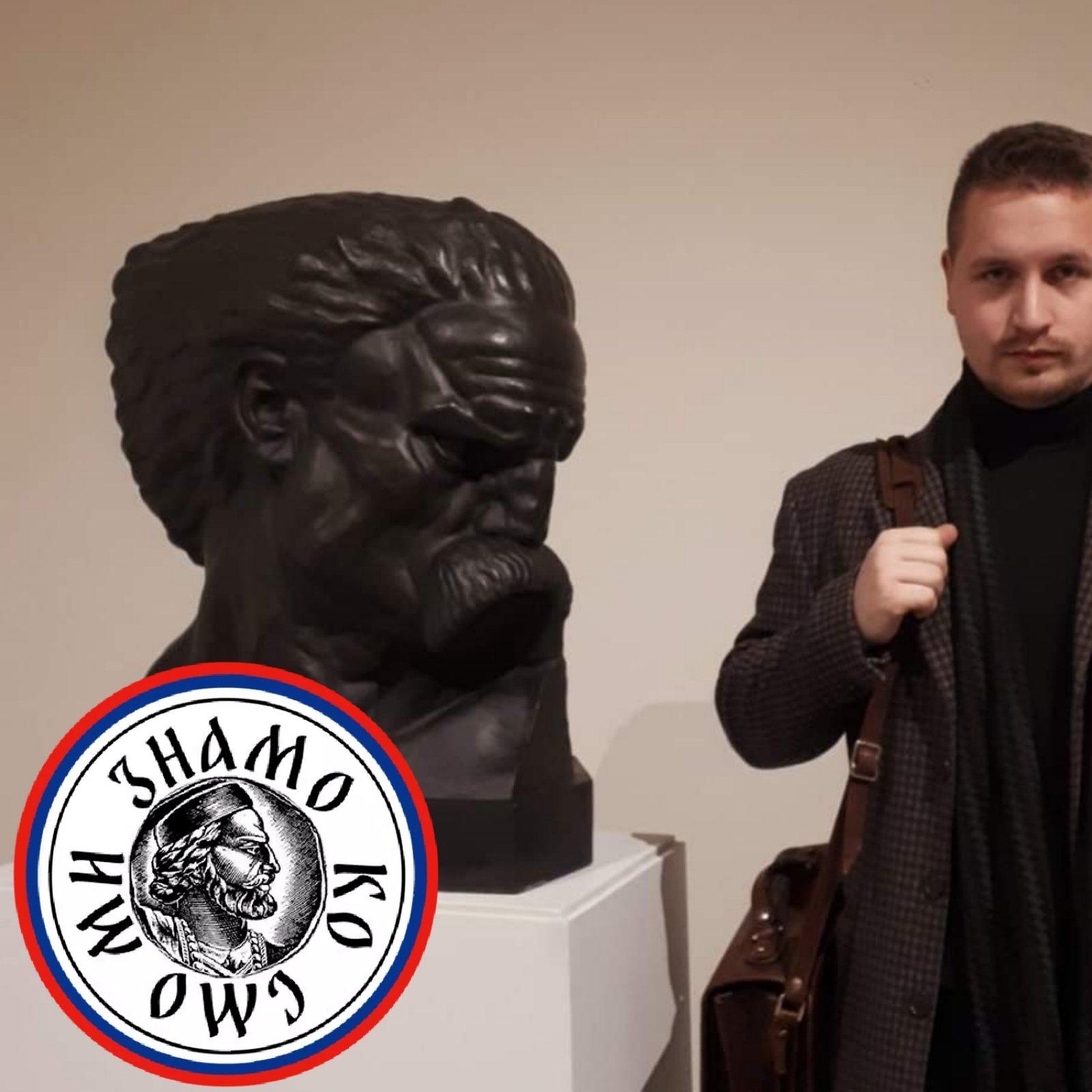 """Stefan Sinanović, jedan od osnivača projekta """"Mi znamo ko smo"""""""