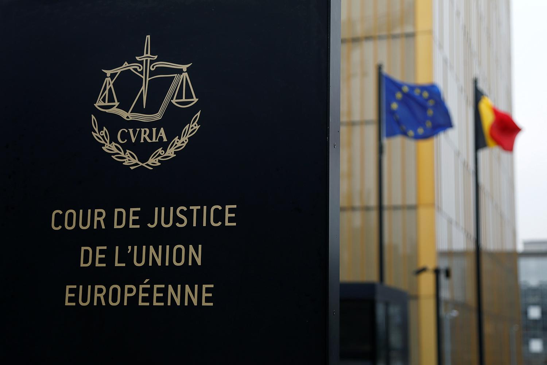 Zgrada Evropskog suda pravde u Luksemburgu (Foto: Reuters/Francois Lenoir)