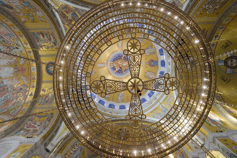 Unutrašnji mozaik Hrama Svetog Save (Foto: Tanjug/Zoran Žestić)