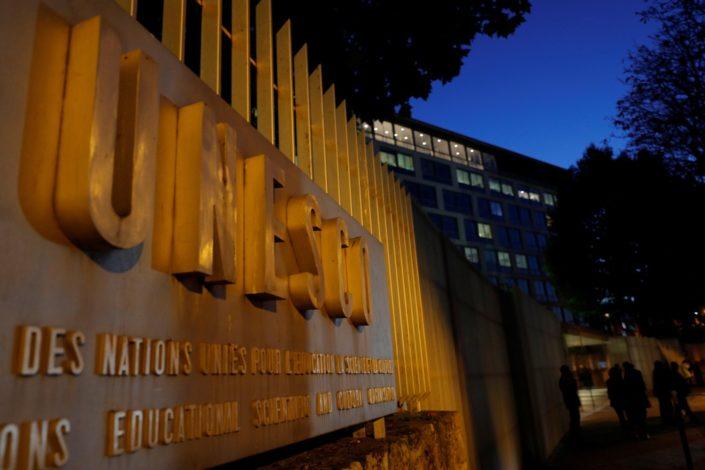 Priština se priprema za prijavu za članstvo u UNESKO