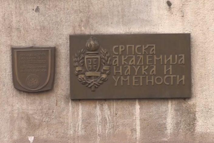 Bura u SANU nakon Bećkovićeve izjave, hoće li se akademici izjasniti?
