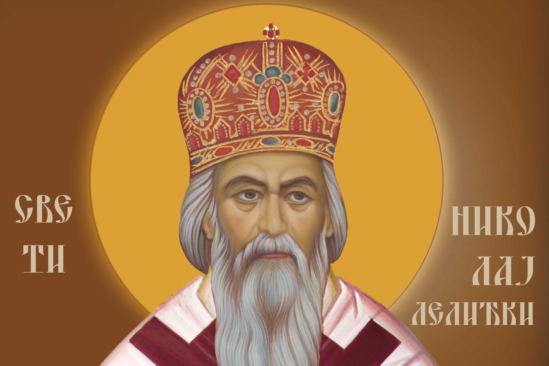 Ikona Svetog Nikolaja lelićkog (Foto: eparhijavaljevska.rs)