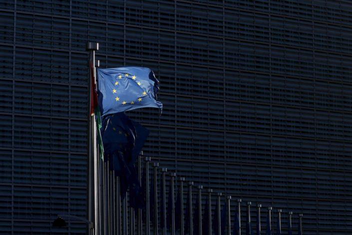 Zidojče cajtung: EU sprema zakon protiv kineskih investicija