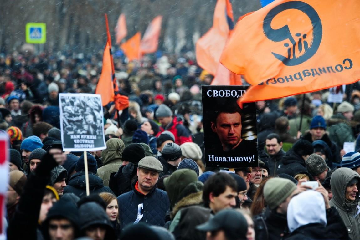 Demonstranti tokom protesta na Bolotnom trgu, Moskva, 10. decembar 2011. (Foto: Wikimedia/Zurab Zavahadze/Oficialьnый saйt Golosa Ameriki)