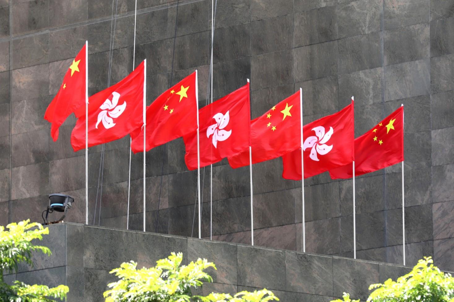 Zastave Kine i SAO NR Kine Hongkonga (Foto: Xinhua)