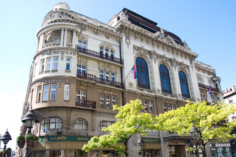 Palata Srpske akademije nauka i umetnosti (SANU) u Knez Mihailovoj u Beogradu (Foto: Wikimedia/ZoranCvetkovic, CC BY-SA 3.0)
