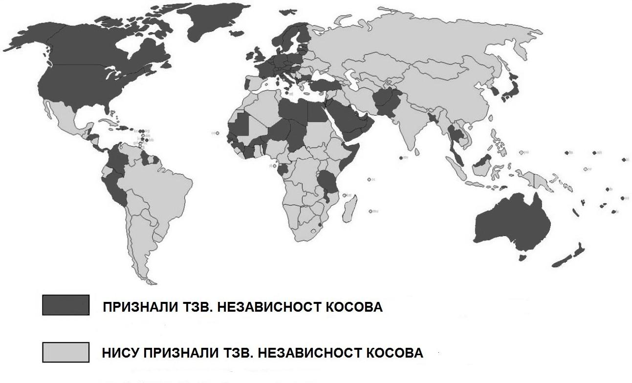 De facto stanje (ne)priznavanja tzv. kosovske nezavisnosti zaključno sa 2020. godinom