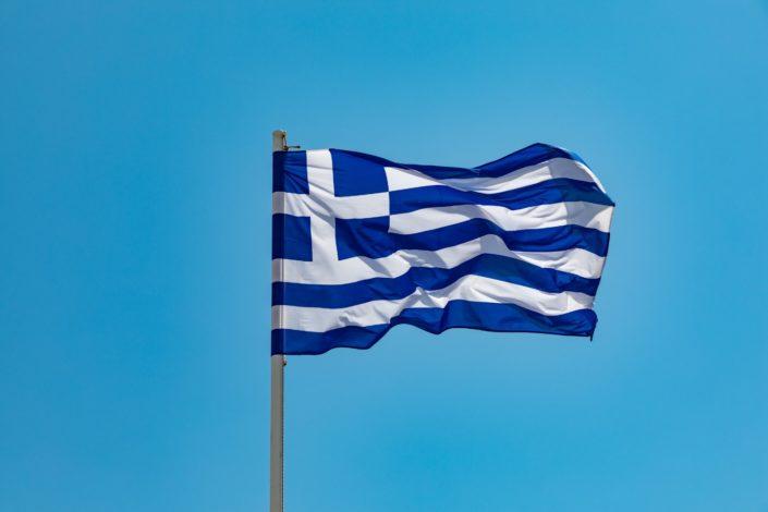 Grčka stavlja tačku na spekulacije: Naš stav o Kosovu nepromenjen