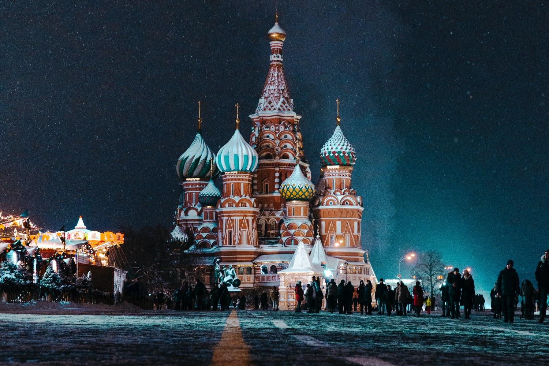 Noćni pejzaž Moskve (Foto: