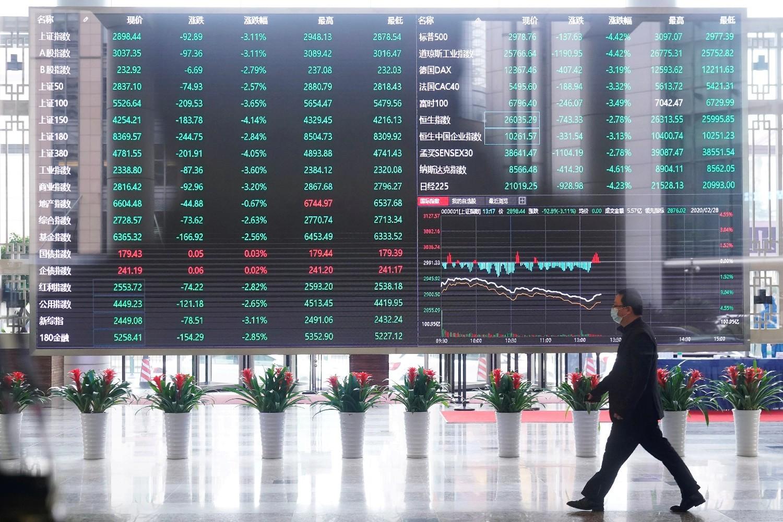 Unutrašnjost Šangajske berze (Foto: Reuters/Aly Song)