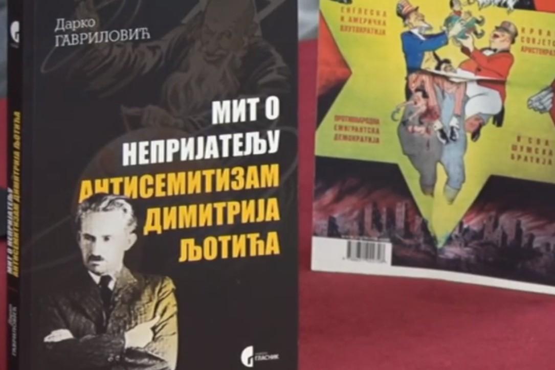 """Korice knjige """"Mit o neprijatelju: antisemitizam Dimitrija Ljotića"""" (Foto: Snimak ekrana/Jutjub/Televizija Lav plus)"""