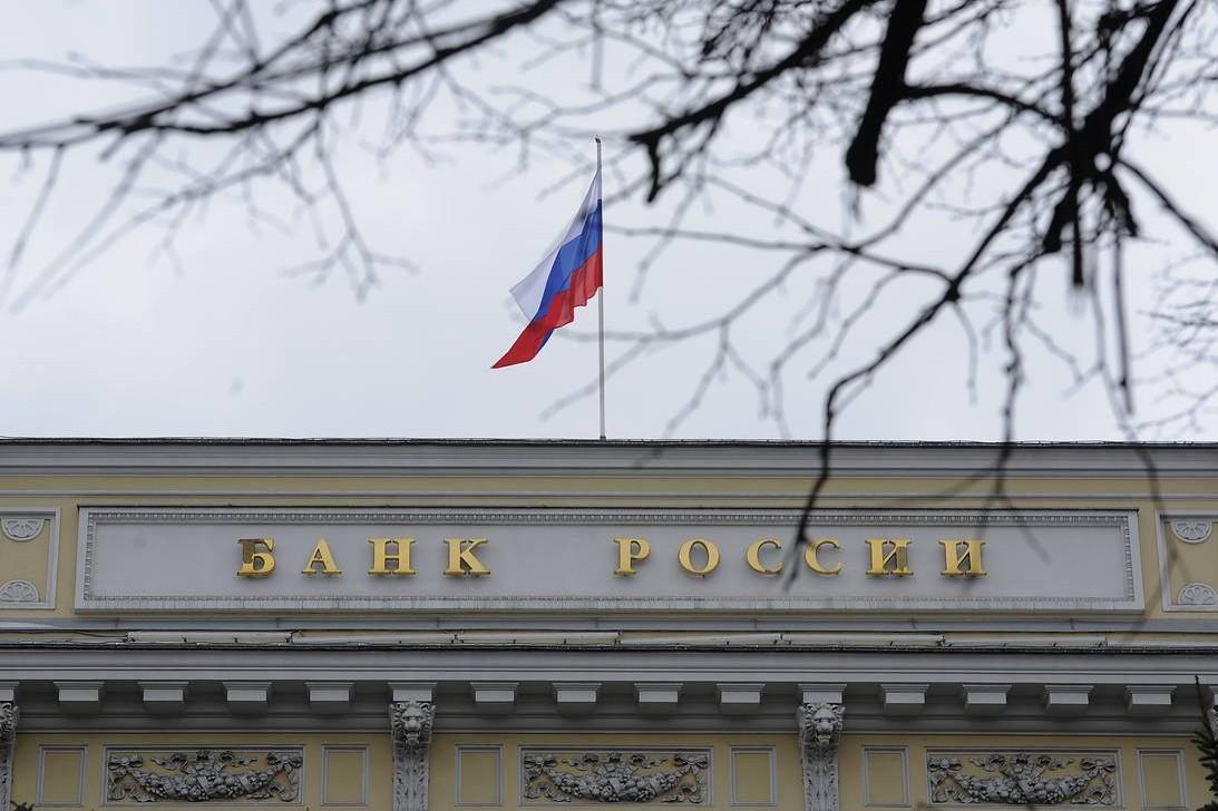Zastava Rusije na vrhu Banke Rusije (Foto: ITAR-TASS/Sergei Bobylev)